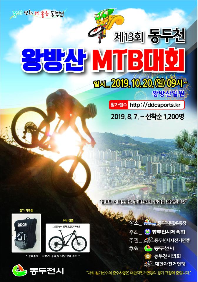 포스터-홍보용2.jpg